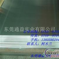 1060氧化铝板价格