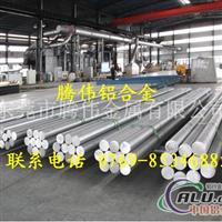 供应防锈效果极好的5083铝合金