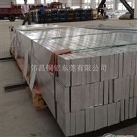 国标6060铝排伟昌生产6351铝排