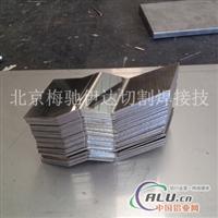 铝板折弯表面处理铝板加工