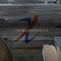 精密毛细铝管 5A12T6铝合金管材