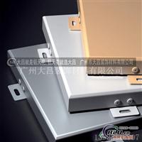 专业批发氟碳木纹铝单板价格优惠