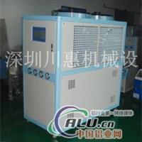电镀循环水冷水机
