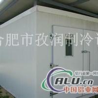 铝排冷库建造速冻低温冷库直销