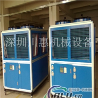 电镀循环水冻水机