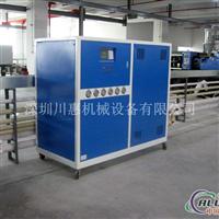 化工槽循环水冻水机