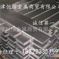 (铝排)6061合金铝排厂家最新报价