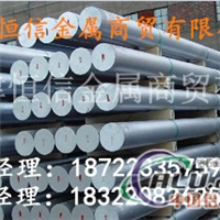 6061铝棒现货&铝合金棒材价格