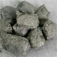供应铝钙复合脱氧剂