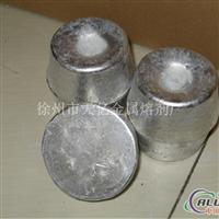 供应铝钛硼合金