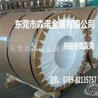6061铝型材
