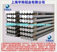 上海宇韩大量生产5A06铝棒