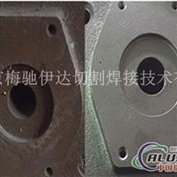 北京钛金铝合金表面喷砂处理