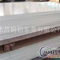 1100纯铝板伟昌厂家1060纯铝板