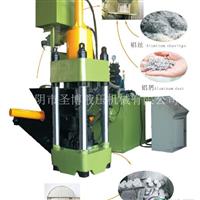 铝合金废料压块机