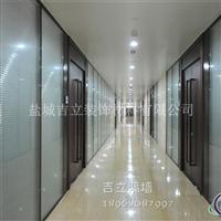 镇江办公隔断,百叶玻璃隔断安装公司
