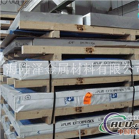 AA7075超硬铝板 AL7075超厚铝板