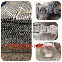 6061T6铝管、氧化铝管