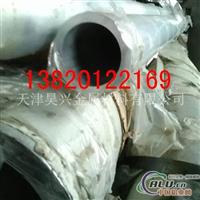 上海6063铝合金管,6063大口径管