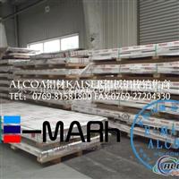 进口高硬度铝板7075t6