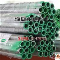 6061高强度铝管