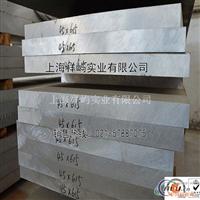 国标6061铝板未税价