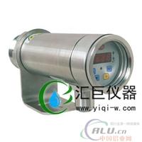 测铝专用红外测温仪ST203