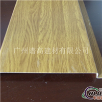 绿色环保木纹铝扣板