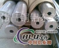 6061T6铝合金管伟昌生产6063铝管