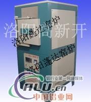 高溫節能 立式箱式爐