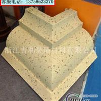 宜兴石纹铝单板公司动态铝制品