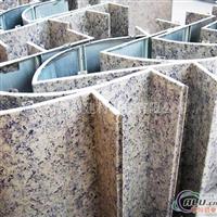供应冲孔铝单板价格滚涂木纹铝板