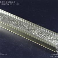 铝材抛光磨砂表面氧化处理