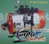 哈尔滨节能高效环保锅炉销售电话
