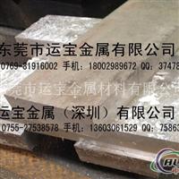 7022耐磨铝板价格