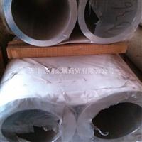 6063大口径铝合金管&销售厂家