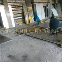 Amg5V铝板 10mm厚铝板(价格