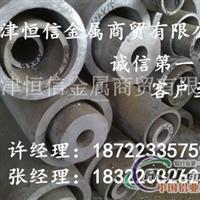 6061大口径铝合金管厚壁铝管