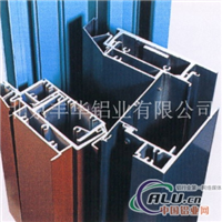 大截面铝型材北京铝型材厂家