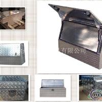 生产铝箱、铝合金铝箱生产厂家