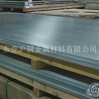 1060纯铝板,6061T6铝合金板