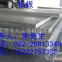 江都3003铝板