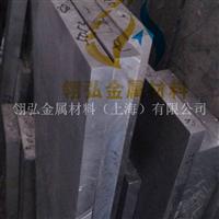 7003铝型材板料生产厂家