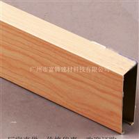 铝方通,铝单板厂家为你定做各种规格和表面处理