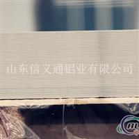 供应标牌铝板1060H24铝板