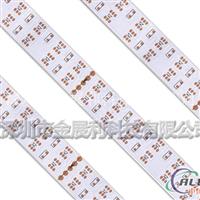 供应fpc柔性线路板 铝基板 pcb板