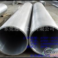 1350氧化铝管