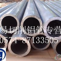 铝管合金铝管6063耐腐蚀合金铝管