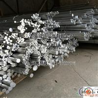 防锈铝材5754 厂家直销