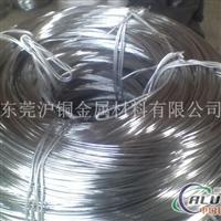 优质1060纯铝线,6061铝合金线